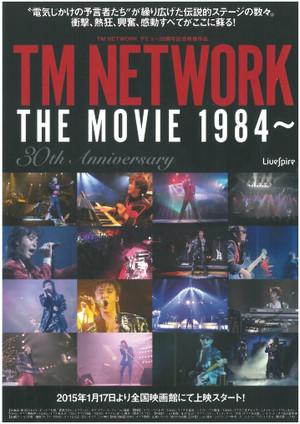Tm_network_the_movie